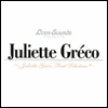 Juliette Greco - Best Selection (SHM-CD)(�Ϻ���)