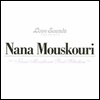 Nana Mouskouri - Best Selection (SHM-CD)(�Ϻ���)
