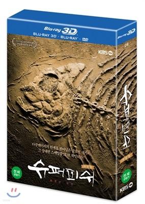슈퍼피쉬 : 끝없는 여정 : 블루레이 (극장판 2D+3D+DVD 합본)