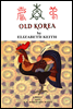 OLD KOREA