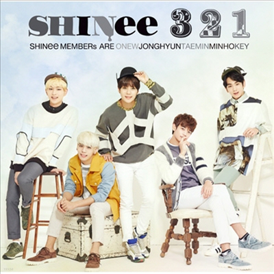 샤이니 (SHINee) - 3 2 1