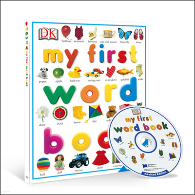 DK My First Word Book (세이펜 버전)