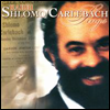 Shlomo Carlebach - Rabbi Shlomo Carlebach Sings