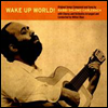 Shlomo Carlebach - Wake Up World! (Digipack)