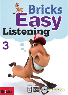 Bricks Easy Listening 3