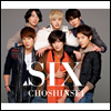 �ʽż� - Six (CD+24P Booklet+Goods) (�ʡ���ȸ��)