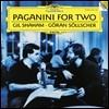Gil Shaham / Goran Sollscher 파가니니: 바이올린과 기타를 위한 작품집 (Paganini For Two) [LP]