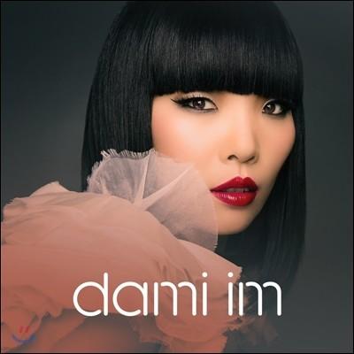 임 다미 (Dami Im) - Dami Im