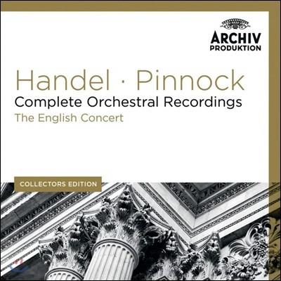 Trevor Pinnock 헨델: 관현악 녹음 전집 (Handel: Complete Orchestral Recordings)