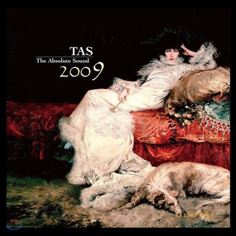 2009 앱솔류트 사운드 (TAS 2009 - The Absolute Sound) [LP]