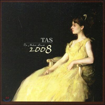 2008 앱솔류트 사운드 (TAS 2008 - The Absolute Sound 2008) [LP]