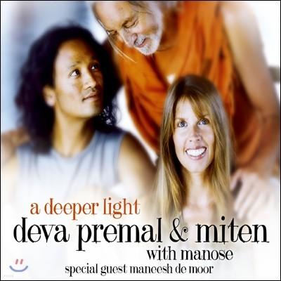 Deva Premal & Miten - A Deeper Light (내면의 빛)