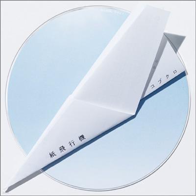 Kobukuro (코부쿠로) - 紙飛行機