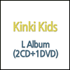 Kinki Kids - L Album (2CD+1DVD) (��ȸ������)