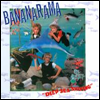 Bananarama - Deep Sea Skiving (Deluxe Edition) (2CD+DVD)