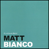Matt Bianco - Platinum Best (2CD)(�Ϻ���)