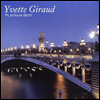 Yvette Giraud - Platinum Best (2CD)(�Ϻ���)