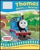 Thomas Races to the Rescue!