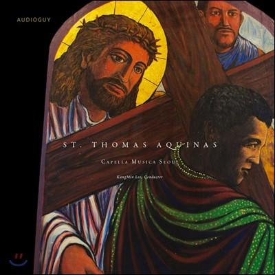 카펠라 무지카 서울 - 성 토마스 아퀴나스 (St. Thomas Aquinas)