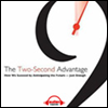 2�� ��������� �º��϶� (The Two-Second Advantage)
