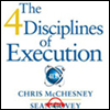������ 4�ܰ� �Ʒ� (The 4 Disciplines of Execution)