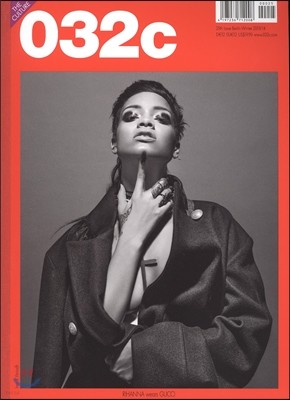 032c (반년간) : 2013년, Issue 25
