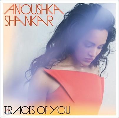 아노쉬카 샹카 시타르 연주곡 모음 (Anoushka Shankar: Traces of You)