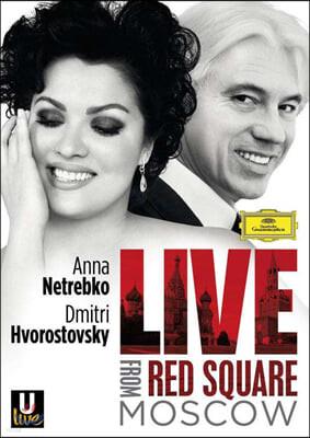 안나 네트렙코 / 흐보로스토프스키 붉은광장 콘서트 실황 (Anna Netrebko / Dmitri Hvorostovsky Live From Red Square)