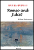 Romeo and Juliet - ����� �д� ���蹮�� 115