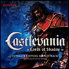 Oscar Araujo - Castlevania: Lords of Shadow (ij���ٴϾ�: �ε� ���� ������) (Ultimate Edition)(Game Soundtrack)