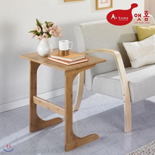 [특가] 앳홈 대나무 원목 이즈 대형 사이드 테이블