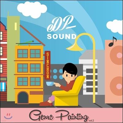 디피사운드 (DP Sound) - Genre Paingting Vol.2