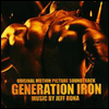 Jeff Rona - Generation Iron (���ʷ��̼� ���̾�) (Score) (Sounftrack)(CD-R)