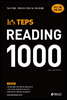 It's TEPS READING 1000