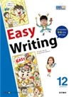 EBS ���� Easy Writing ���� ������ (��) : 12�� [2013��]