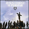 Andrew Lloyd Webber / Tim Rice - Jesus Christ Super Star (���� ũ���̽�Ʈ ���۽�Ÿ) (Ltd. Ed)(Soundtrack)(2CD)(�Ϻ���)