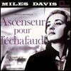 Miles Davis - Ascenseur Pour L'echafaud (������� ����������) (Ltd. Ed)(Soundtrack)(�Ϻ���)