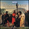 ������: ���������� �����ϴ� ���� & ���ְ� (Verdi: Overture & Prelude for Organ four Hands) - Silvio Celeghin