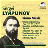 ����Ǫ����: �ǾƳ� ��ǰ�� (Lyapunov: Works for Piano) - Margarita Glebov