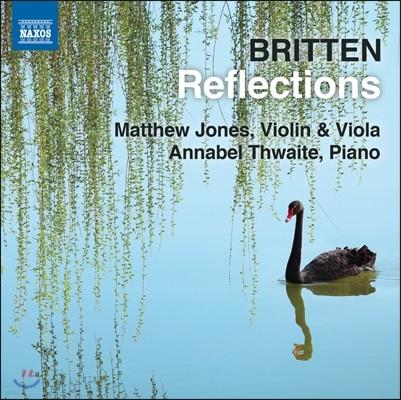 Matthew Jones 브리튼: 비올라를 위한 모음곡, 회상, 엘레지 (Britten: Reflections)