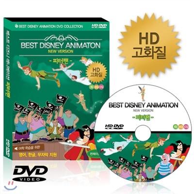 [HD고화질] 디즈니 애니메이션 DVD - 피터팬 /NEW버전/영어더빙/영어,우리말,무자막지원