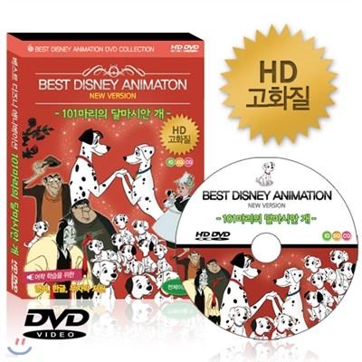 [HD고화질] 디즈니 애니메이션 DVD - 101마리 달마시안의 개 /NEW버전/영어더빙/영어,우리말,무자막지원