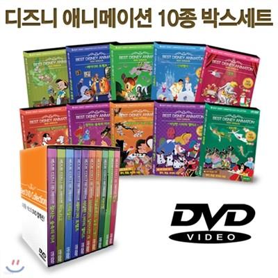 [HD고화질] 디즈니 애니메이션 DVD 10종 박스세트 /NEW버전/영어더빙/영어,우리말,무자막지원