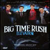 Big Time Rush - Elevation (Documentary) (2013)