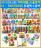 [2015년 최신판] 아이세움 논술명작 B세트 50권 (51편~100편) ★정품박스채 미개봉 새책★