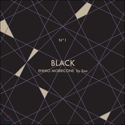 전수경 - Black : Ennio Morricone by Soo