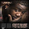 Gucci Mane - Lost Footage (DVD) (2013)