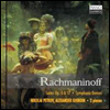 ���帶�ϳ���: �� ���� �ǾƳ븦 ���� ������ & ������ ���� (Rachmaninov: Suites for Two Pianos & Symphonic Dances) - Nikolai Petrov