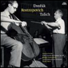 �庸����: ÿ�� ���ְ� (Dvorak: Cello Concerto in B minor, Op. 104) (180g)(LP) - Mstislav Rostropovich