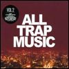Various Artists - All Trap Music Vol. 2 (2CD)
